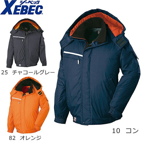 ジーベック 582 防水ブルゾン 防寒服 防寒着 防寒ジャンパー メンズ 男性用