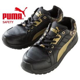 PUMA プーマ 安全靴 ジャパンモデル インパルス・ロー Impulse Low セーフティー シューズ スニーカー 紐靴 作業靴 メンズ レディース 男性用 女性用 ストリート カジュアル かっこいい おしゃれ 日本人向け 幅広 軽量 滑りにくい 翌