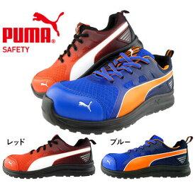 PUMA プーマ 安全靴 マラソン Marathon 2018年新モデル メンズ レディース 男性 女性 ストリート カジュアル かっこいい おしゃれ 日本人向け 幅広 軽量 スニーカー 紐靴 作業靴 セーフティー シューズ 翌日配送