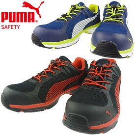 安全靴 PUMA プーマ Fuse Motion 2.0 ヒューズモーション 新商品 新作 2018年 メンズ レディース 男性 女性 かっこいい おしゃれ 軽量 スニーカー 紐靴 作業靴