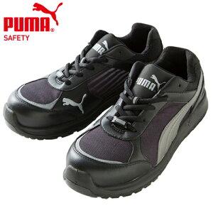 PUMA プーマ 安全靴 ジャパンモデル スプリント・ロー Sprint Low 64.332.0 セーフティー シューズ スニーカー 紐靴 作業靴 メンズ レディース 男性用 女性用 ストリート カジュアル かっこいい お