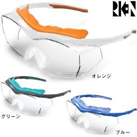 保護メガネ マスク併用可 花粉対策 ウイルス対策 保護ゴーグル 一眼式 理研オプテック RS-90 VF-P VF plusコートレンズ 飛沫 感染 予防 対策 花粉症対策 眼鏡の上から オーバーグラス 曇りにくい