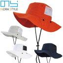 帽子 キャップ のらスタイル 日よけハット NS-173 ワークキャップ レディース おしゃれ 農業女子 畑仕事 農業 庭手入…