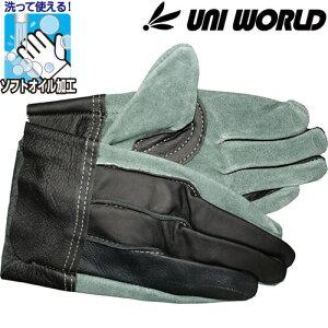 牛床革手袋(オイル加工) ユニワールド オイルブラック オイル牛床革 黒当付背縫い 1双 126
