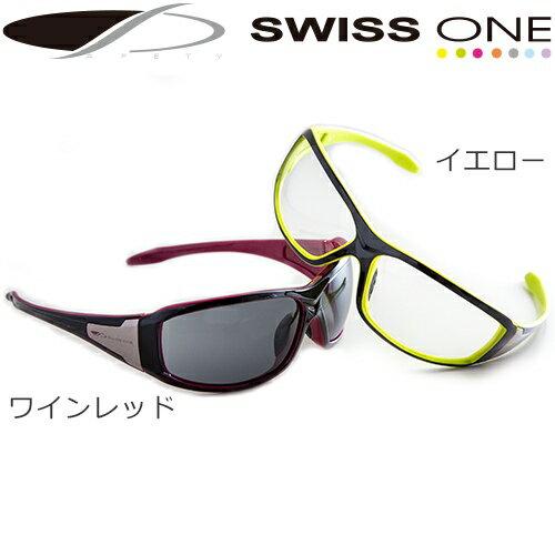 保護メガネ 二眼式 SWISS ONE スイスワン RIDER ライダー SO-041 SO-043