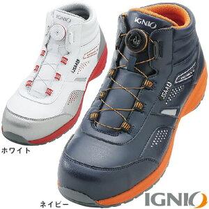 安全靴 ハイカット IGNIO イグニオ プロスニーカー IGS1058TGF ダイヤル式 JSAA規格 プロテクティブスニーカー