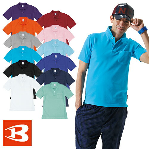 バートル 作業服 ポロシャツ 205 半袖ポロシャツ BURTLE 作業着 半袖 通年 秋冬