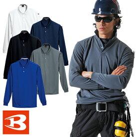 バートル 作業服 ポロシャツ 303 長袖ポロシャツ BURTLE 作業着 長袖 通年 秋冬