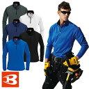 バートル 作業服 ジップアップ 413 長袖ジップシャツ BURTLE 作業着 長袖 通年 秋冬