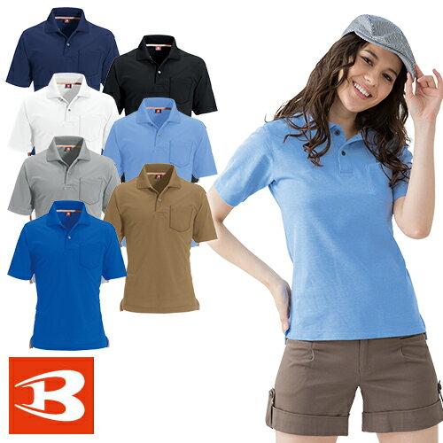 バートル 作業服 ポロシャツ 507 半袖ポロシャツ BURTLE 作業着 半袖 通年 秋冬