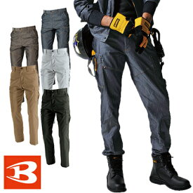 バートル 作業服 パンツ 1502 カーゴパンツ BURTLE 作業着 スラックス ポケット付き ボトムス 通年