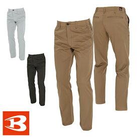 バートル 作業服 パンツ 1503 パンツ BURTLE 作業着 スラックス ポケットなし ボトムス 通年 秋冬