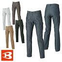 バートル 作業服 レディースパンツ 1509 レディースカーゴパンツ BURTLE 作業着 スラックス パンツ
