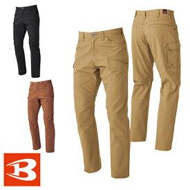 バートル 作業服 パンツ 5302 カーゴパンツ BURTLE 作業着 スラックス ポケット付き ボトムス 通年