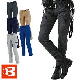 バートル 作業服 レディースパンツ 7089 レディースカーゴパンツ BURTLE 作業着 スラックス パンツ