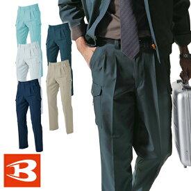 バートル 作業服 パンツ 9052 ツータックカーゴパンツ BURTLE 作業着 スラックス ポケット付き