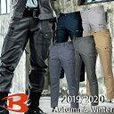 【入荷しました!】バートル 作業服 パンツ 7052 カーゴパンツ BURTLE 作業着 スラックス ポケット付き ボトムス 通年…