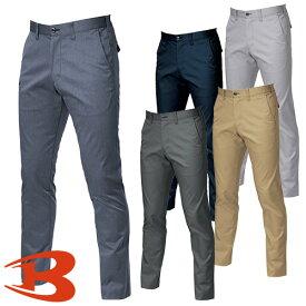 バートル 作業服 パンツ 7053 ユニセックスパンツ BURTLE 作業着 スラックス ポケットなし