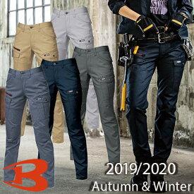 バートル 作業服 レディースパンツ 7059 レディースカーゴパンツ BURTLE 作業着 スラックス パンツ