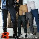 作業服 カーゴパンツ バートル BURTLE カーゴパンツ 作業ズボン 9072 作業着 通年 秋冬 工事 土木 溶接 塗装 上下セット対応