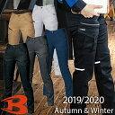 作業服 レディース パンツ バートル BURTLE レディースカーゴパンツ 9079R 作業着 通年 秋冬