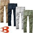 バートル BURTLE 作業服 カーゴパンツ ストレッチカーゴパンツ 582 作業着 通年 秋冬 2020年春夏新作 メンズ