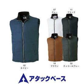 アタックベース 390-0 防寒ベスト メンズ 防寒ウェア ATACK BASE 防寒作業服 作業着 防寒ウエア