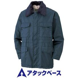 アタックベース 4000-7 カストロコート メンズ 防寒ウェア ATACK BASE 防寒作業服 作業着