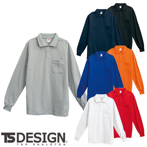 TS Design 藤和 1075 長袖ポロシャツ ユニセックス(メンズ・レディース対応) 秋冬 通年 作業服