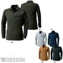 作業着 作業服 藤和 TS Design ワークニットロングポロシャツ 5105 秋冬 通年 ポロシャツ