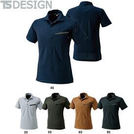 TS Design 藤和 51055 ワークニットショートポロシャツ ユニセックス メンズ レディース 秋冬 通年 作業服 作業着