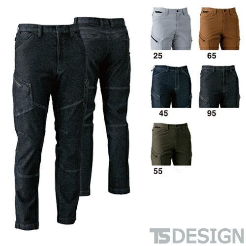 【あす楽】TS Design 藤和 5114 メンズカーゴパンツ メンズ 秋冬 通年 作業服 作業着 ポケット付き ボトムス