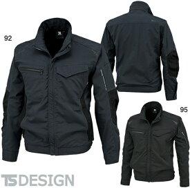 TS Design 藤和 84636 ストレッチタフワークジャケット ユニセックス(メンズ・レディース対応)