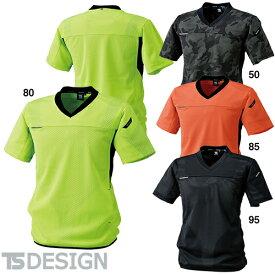 TS Design 藤和 871055 FLASH Vネックショートスリーブシャツ(メッシュ)