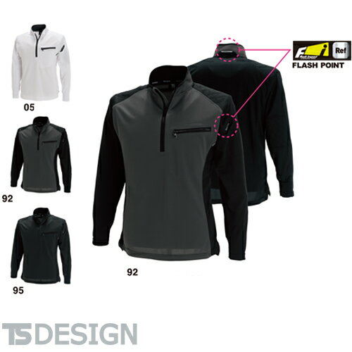 長袖ジップアップシャツ 藤和 TS Design ワークニットロングシャツ 846305 シャツ(長袖)