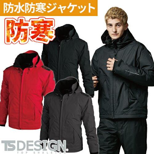 【在庫処分特価】防寒ジャンパー 藤和 TS Design メガヒート防水防寒ジャケット 18226 作業着 作業服