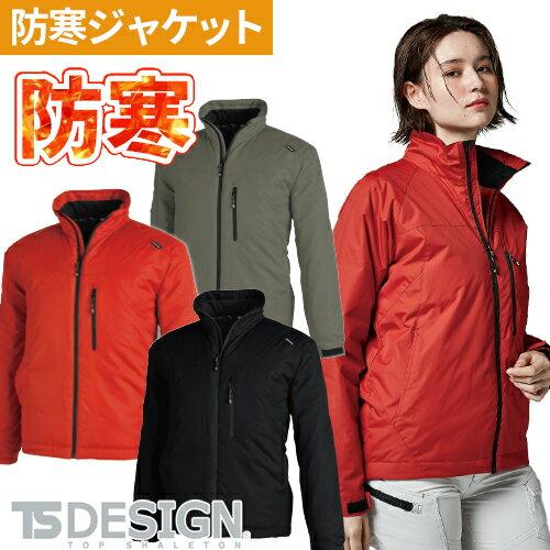 防寒ジャンパー 藤和 TS Design メガヒートライトウォームジャケット 1826 作業着 作業服