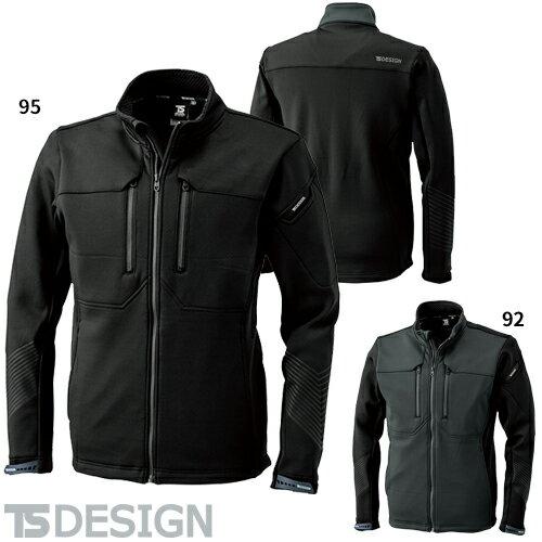 TS Design 藤和 84626 防風ストレッチワークジャケット メンズ 防寒ウェア 防寒作業服 作業着