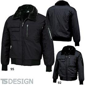 TS Design 藤和 846326 ウインターフライトジャケット 裏ボア メンズ 防寒ウェア 防寒着 防寒作業服 作業着 保温性 撥水加工 防風