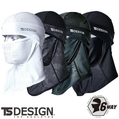 TS Design 藤和 84119 バラクラバ アイスマスク ユニセックス(メンズ・レディース対応) 春夏