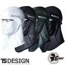 暑さ対策 涼しい 藤和 TS Design バラクラバ アイスマスク 84119 夏用