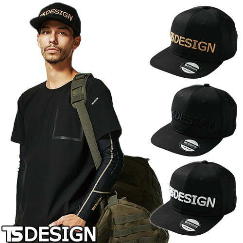 帽子 キャップ メンズ 藤和 TS Design TSベースボールキャップ 84920 ワークキャップ おしゃれ かっこいい ニューエラ 2019年SS 新商品 新作