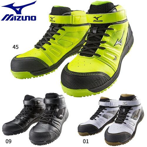 安全靴 ミズノ MIZUNO ハイカット オールマイティ ミッドカット ALMIGHTY MT C1GA1602 セーフティー シューズ 作業靴 メンズ レディース かっこいい おしゃれ 軽量 滑りにくい お洒落 耐滑 通気 屈曲 反射 耐油