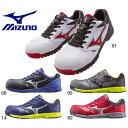 安全靴 ミズノ MIZUNO オールマイティ軽量タイプ ALMIGHTY LS C1GA1700 スニーカー 作業靴 メンズ レディース 男性用 …