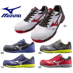 安全靴 ミズノ MIZUNO オールマイティ軽量タイプ ALMIGHTY LS C1GA1700 スニーカー 作業靴 メンズ レディース 男性用 女性用 ストリート カジュアル かっこいい おしゃれ 日本人向け 幅広 軽量 滑り