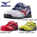 安全靴 ミズノ MIZUNO ALMIGHTY LS オールマイティ LS C1GA1701 C1GA170101、C1GA170145、C1GA170162 ...