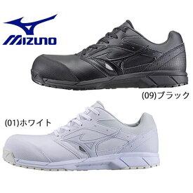 安全靴 ミズノ MIZUNO ALMIGHTY CS オールマイティ CS C1GA1710 スニーカー 作業靴 メンズ レディース 男性用 女性用 ストリート カジュアル かっこいい おしゃれ 日本人向け 幅広 軽量 滑りにくい