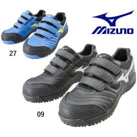 安全靴 ミズノ MIZUNO オールマイティ ゆったり幅広タイプ ALMIGHTY FF C1GA1801 スニーカー 作業靴 メンズ レディース 男性用 女性用 ストリート カジュアル かっこいい おしゃれ 日本人向け 幅広 軽量 滑りにくい 翌日配送