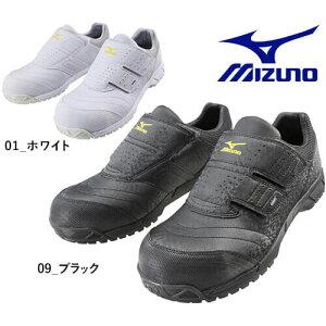 安全靴 ミズノ MIZUNO オールマイティ 静電気帯電防止タイプ ALMIGHTY AS C1GA1811 スニーカー 作業靴 メンズ レディース 男性用 女性用 ストリート カジュアル かっこいい おしゃれ 日本人向け 幅広