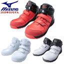 安全靴 ハイカット ミズノ MIZUNO ALMIGHTY SF21M オールマイティ F1GA1902 マジック テープ JSAA規格 作業靴 2018年 2...